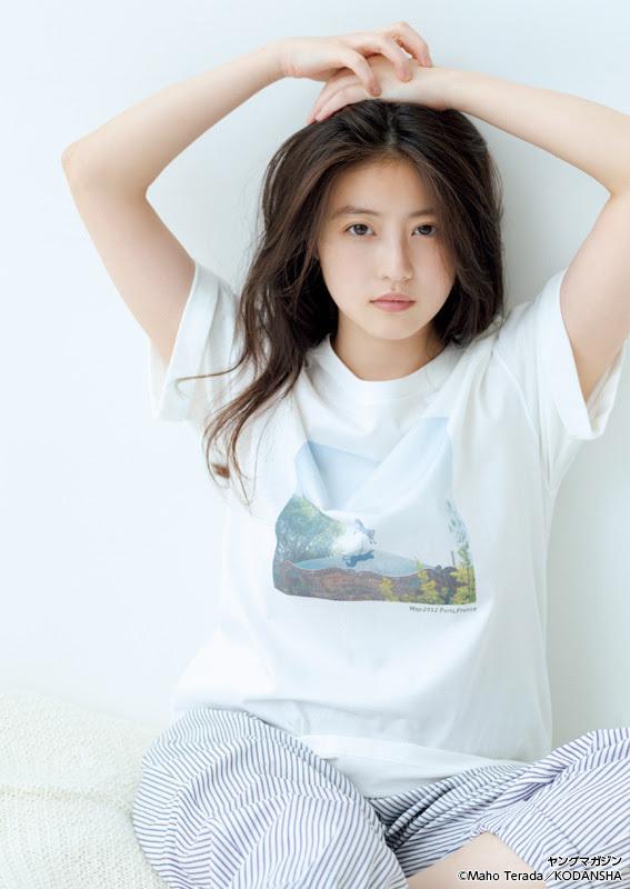 今田美樱-Young Magazine 2021年第三十二期  高清套图 第8张