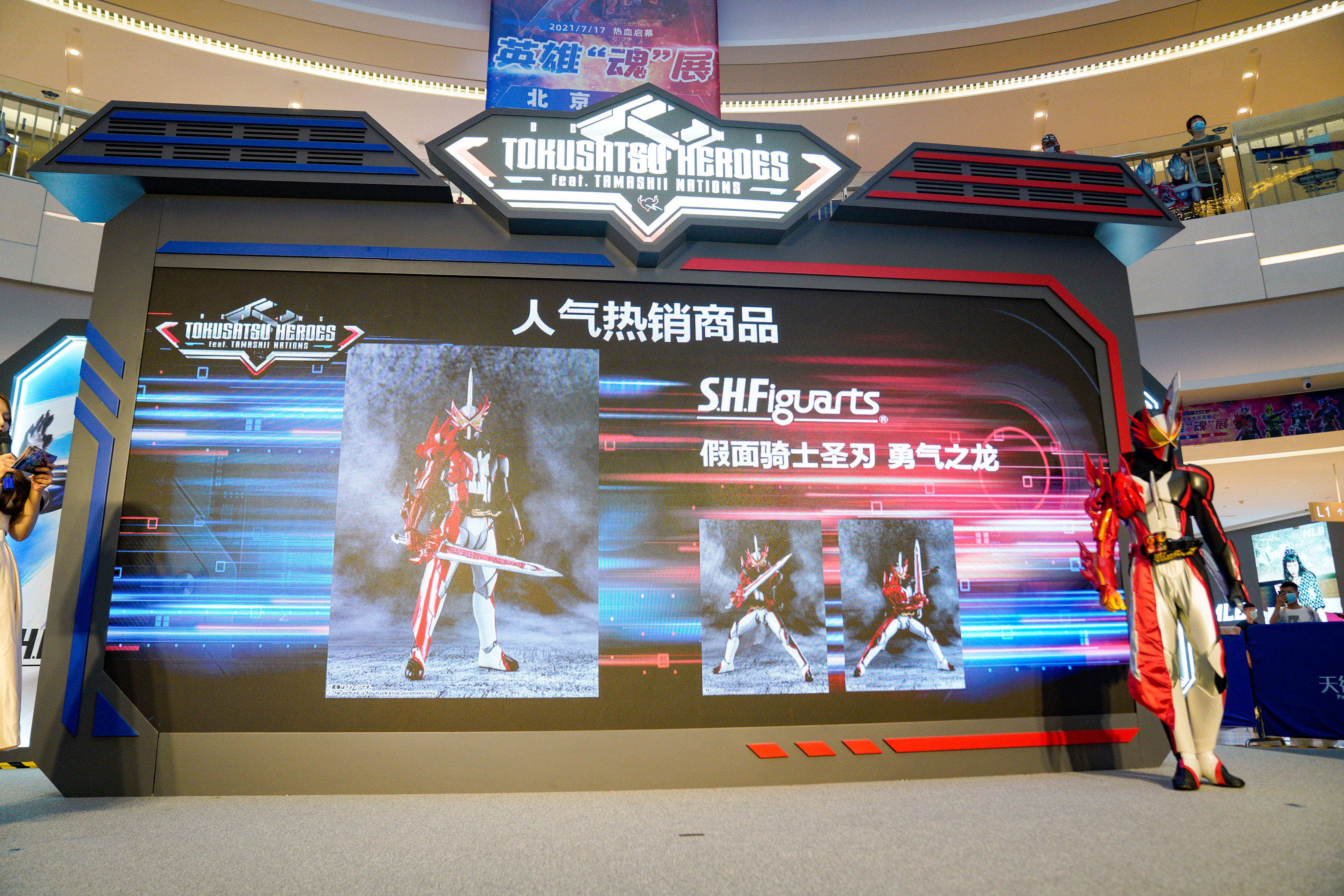 """2021北京英雄""""魂""""展6"""