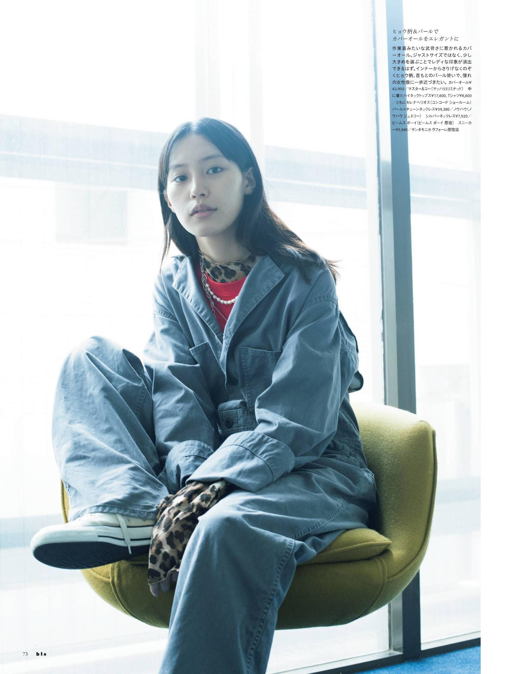斋藤飞鸟 小宫有纱 与田祐希-Bis 2021年第九期 高清套图 第51张