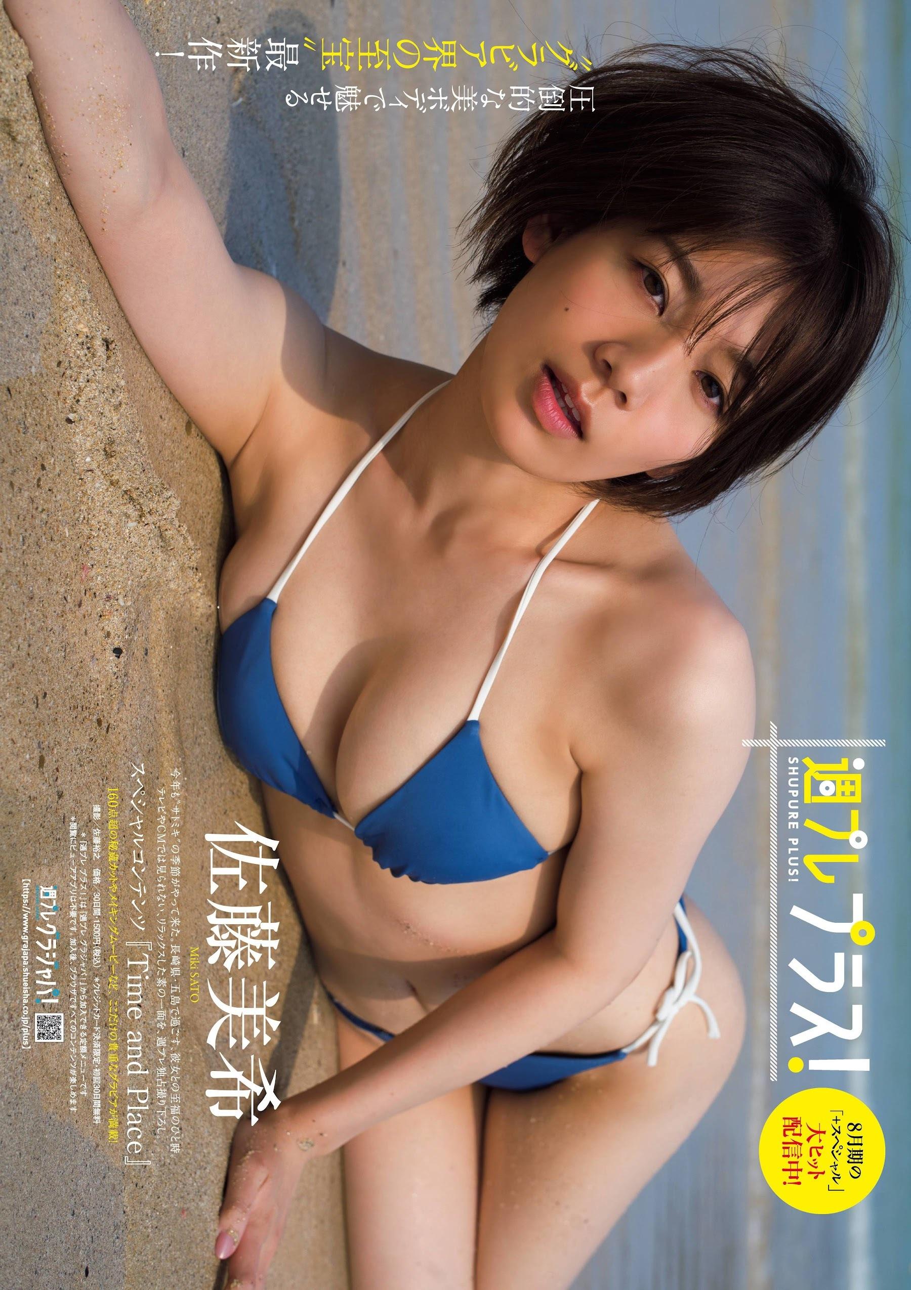 豊田ルナ 頓知気さきな あかせあかり 伊织萌-Weekly Playboy 2021年第三十五期 高清套图 第75张
