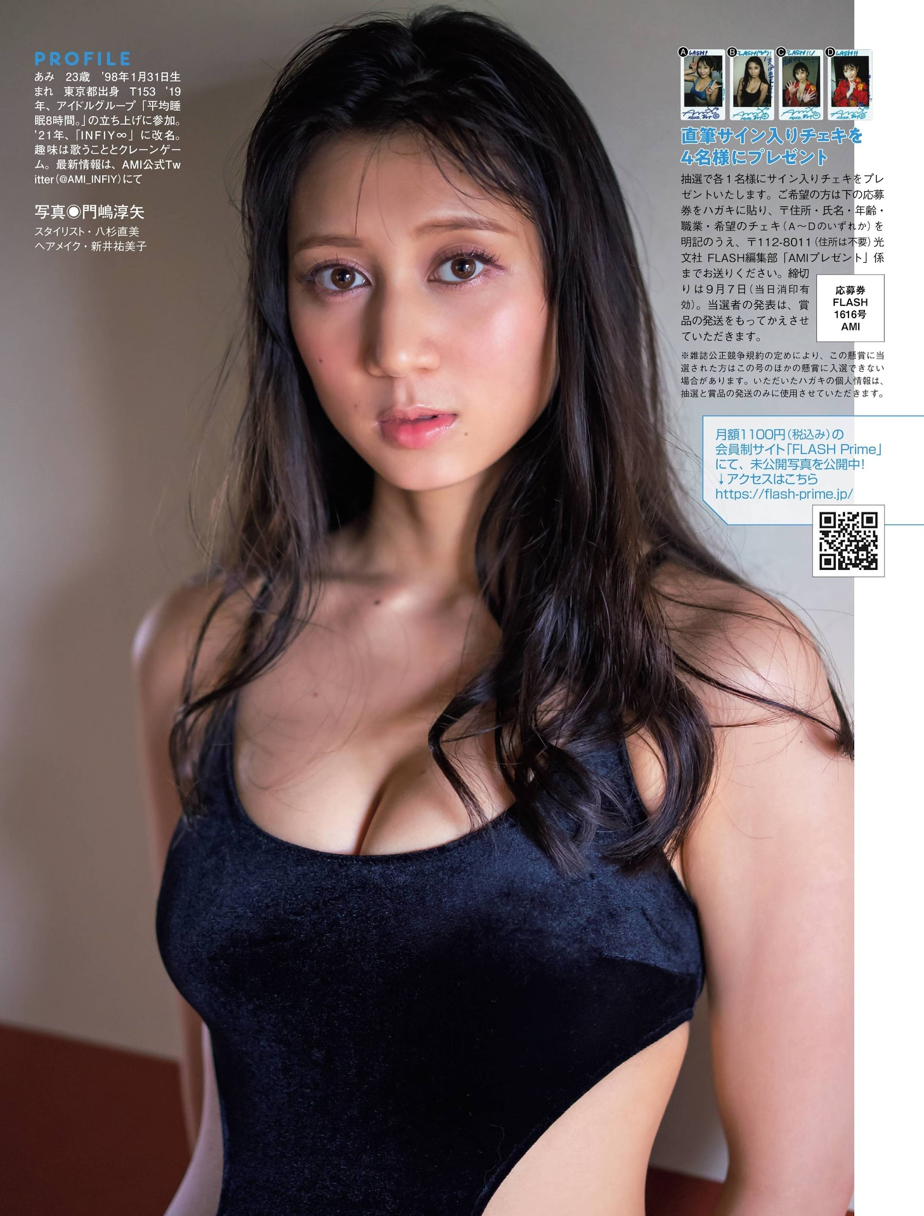 enako 雪平莉左-FLASH 2021年9月14日刊 高清套图 第34张