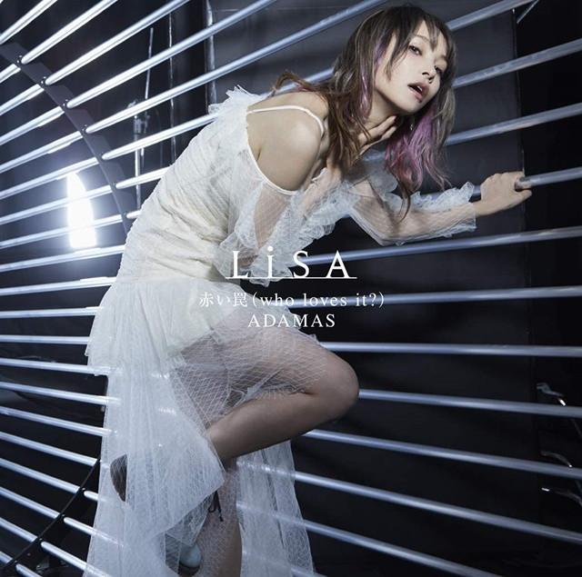 LiSA 白金唱片