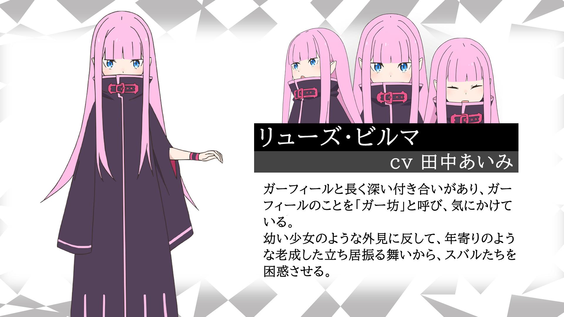 RE从零开始的异世界生活 第二季Rezero_official 1271061332658274304_p0