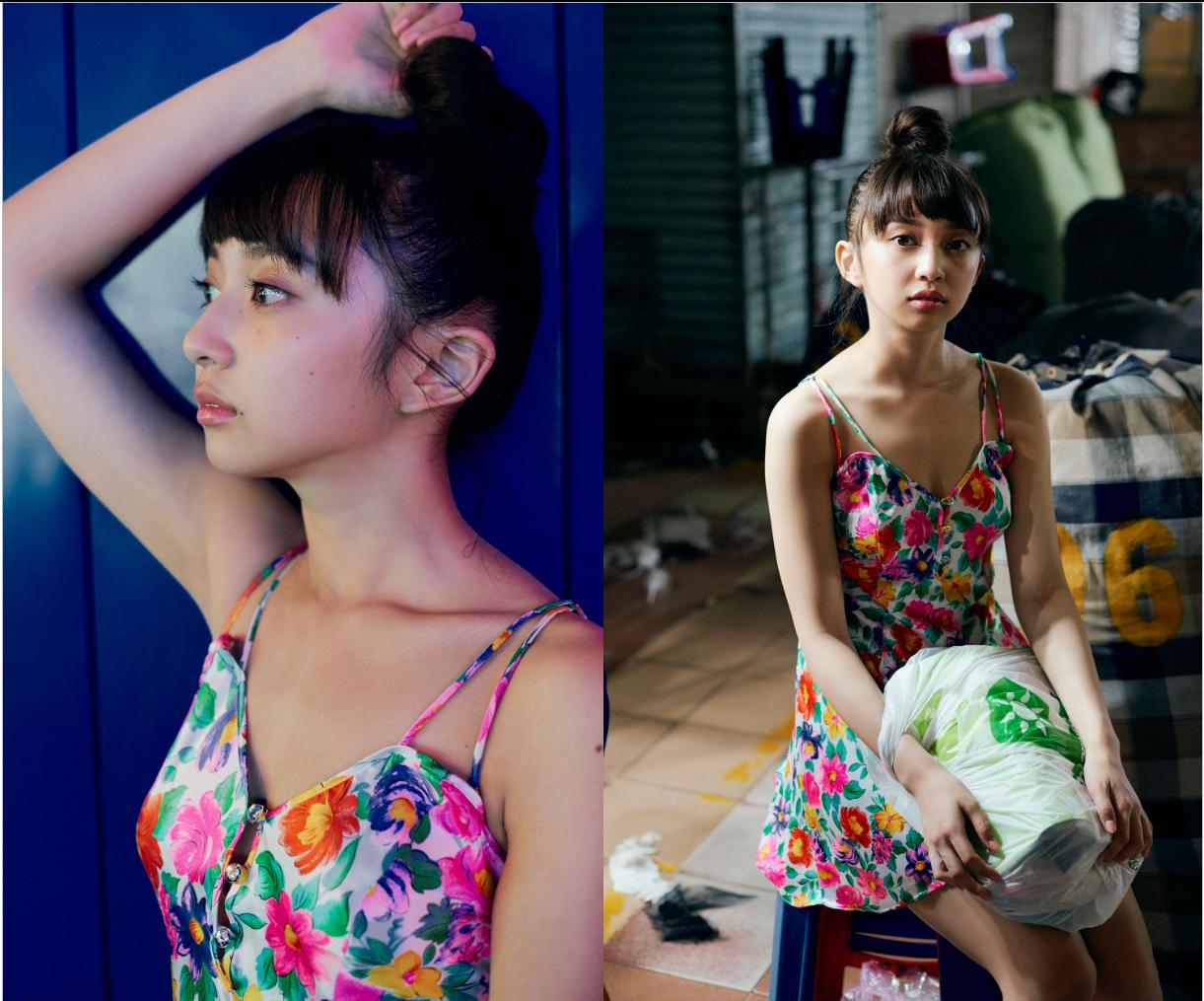 小宫有纱 ARISA024