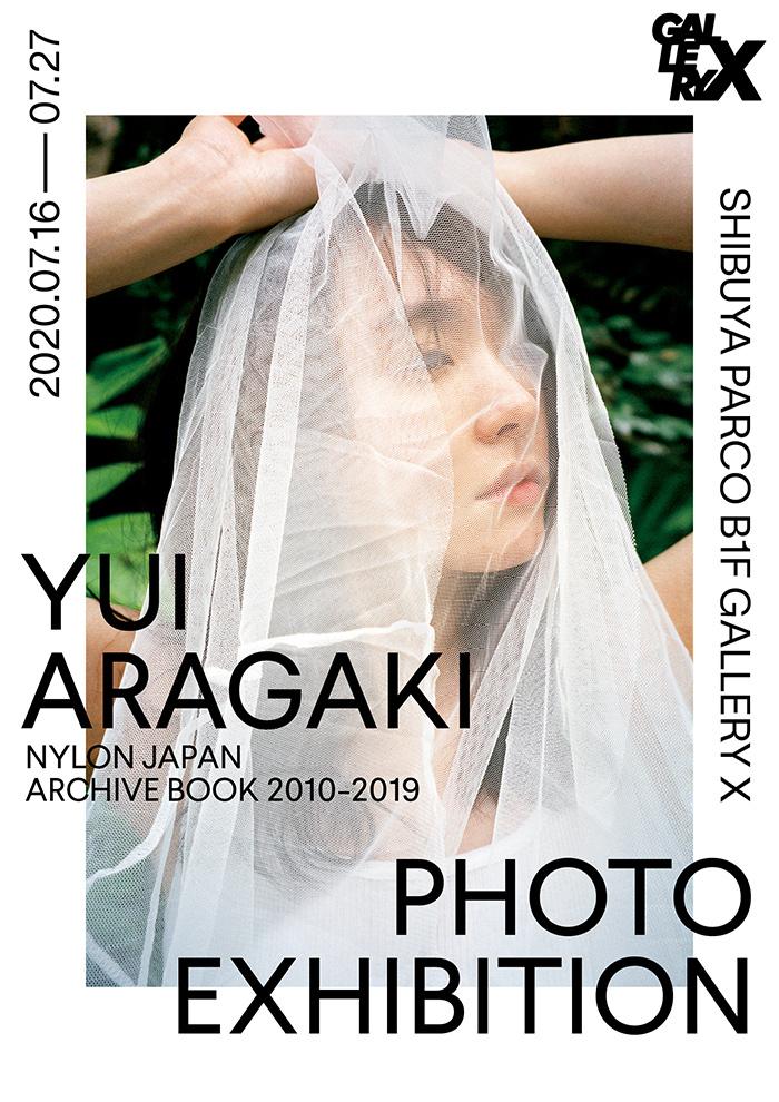 新垣结衣 YUI ARAGAKI NYLON JAPAN ARCHIVE BOOK 2010-2019 PHOTO EXHIBITION