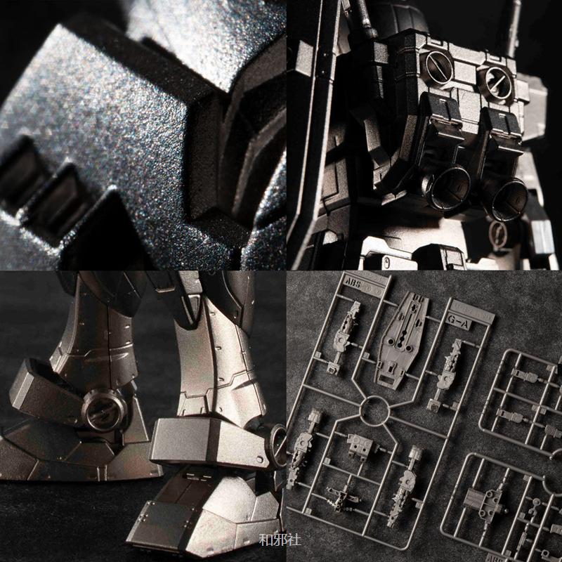 高达尼姆 合金组装 1-144比例 RX-78-2 高达_和邪社10