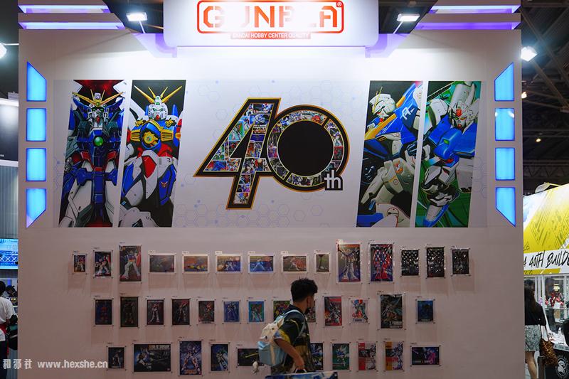 CCG EXPO 2020 万代钢普拉展台_和邪社02