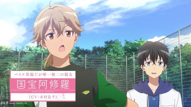 TVアニメ「神様になった日」第1弾アニメPV.mp4_000126.644