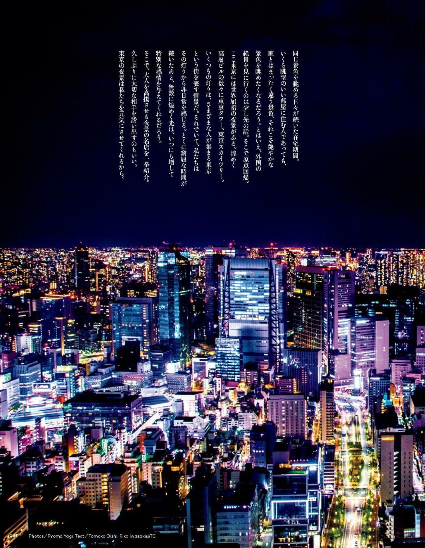 Tokyo Calendar 2020-09_imgs-0031