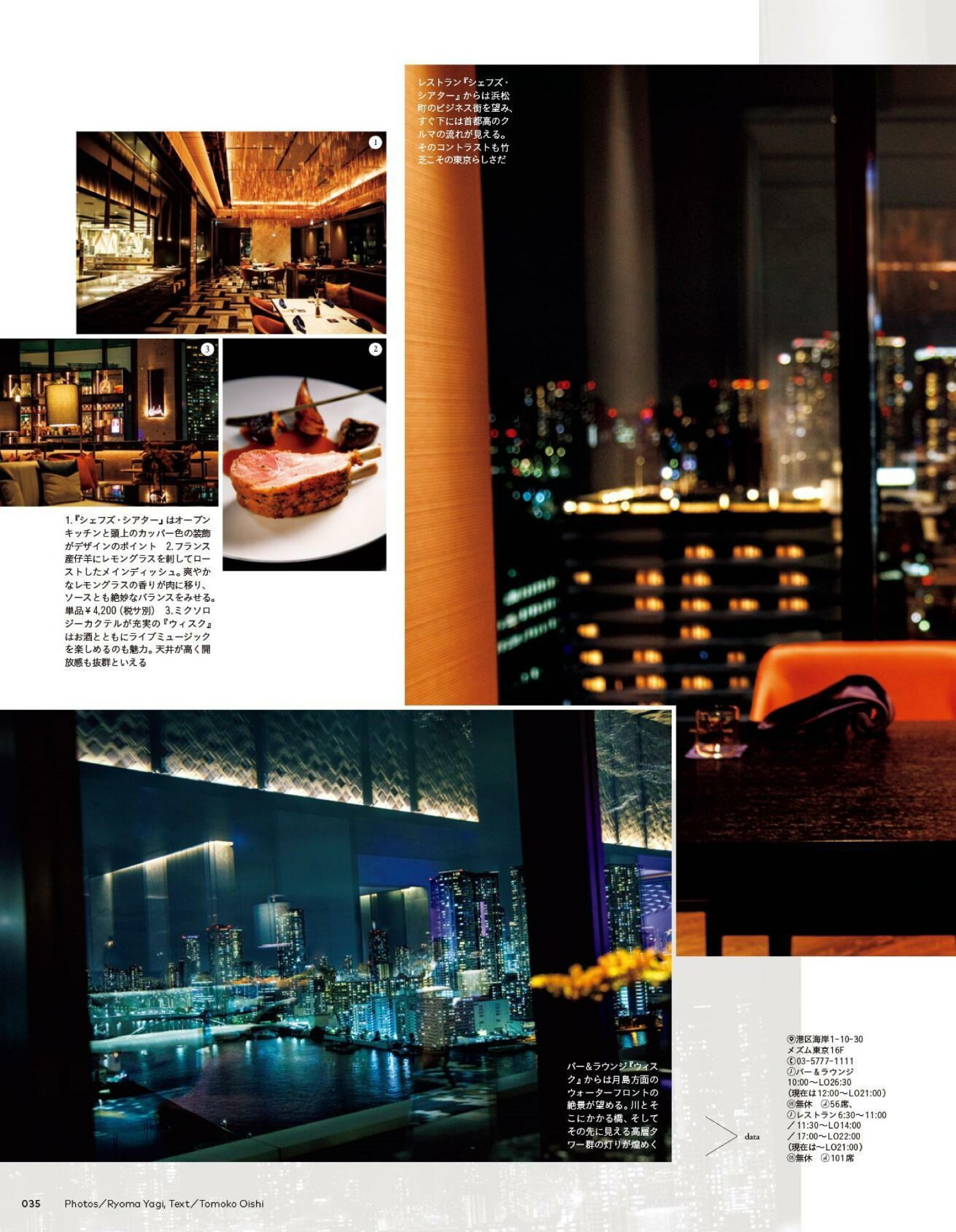 Tokyo Calendar 2020-09_imgs-0035