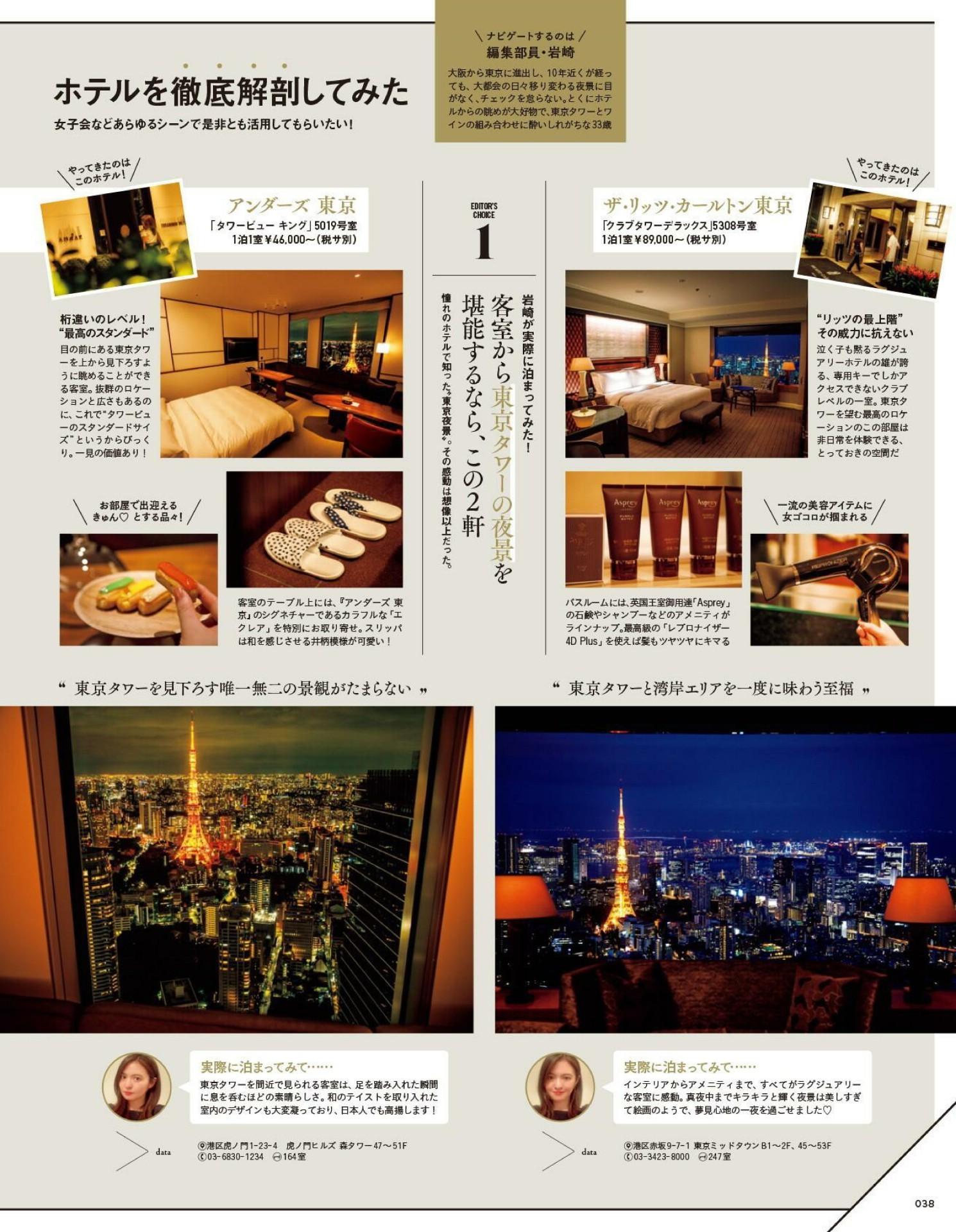 Tokyo Calendar 2020-09_imgs-0038