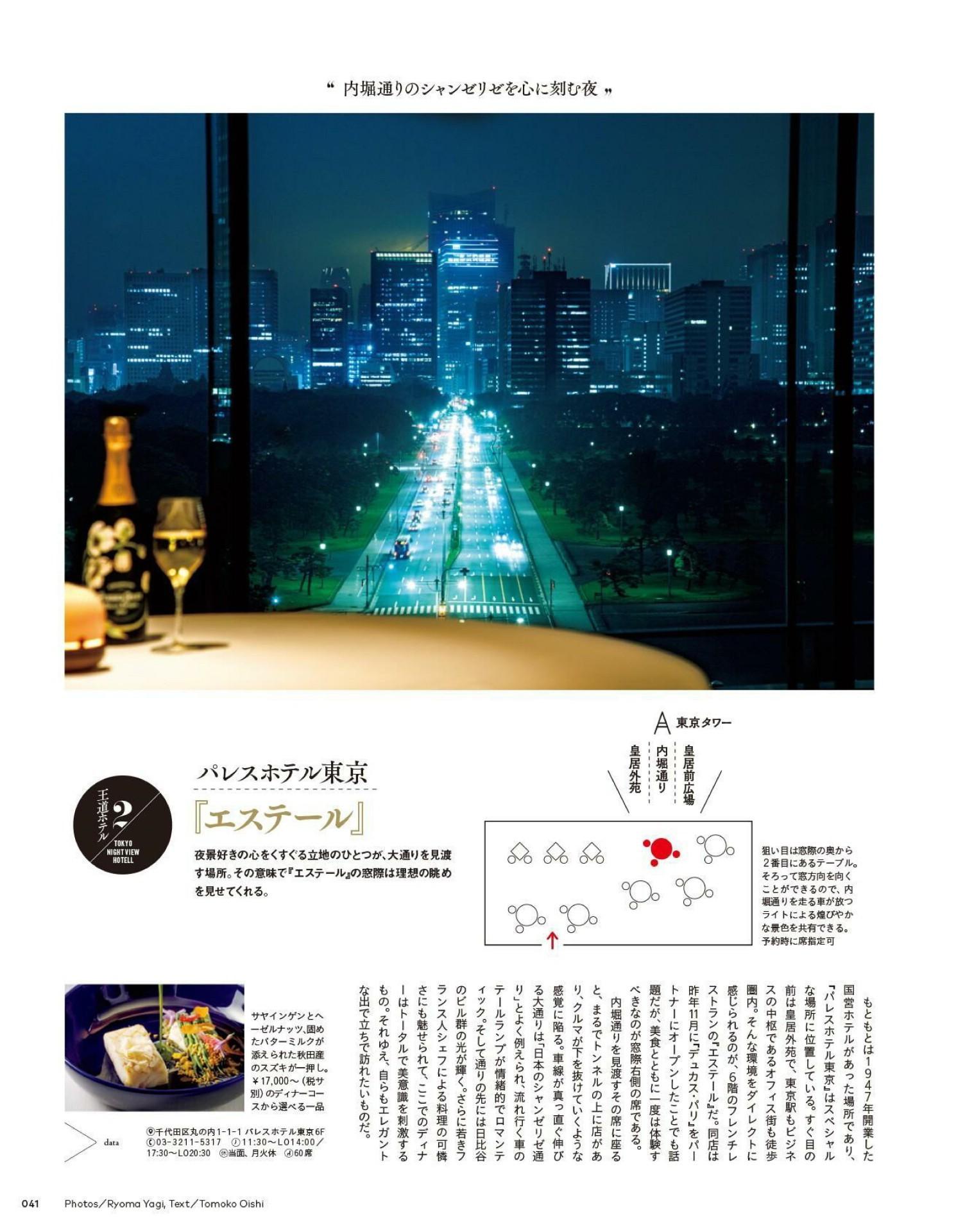 Tokyo Calendar 2020-09_imgs-0041