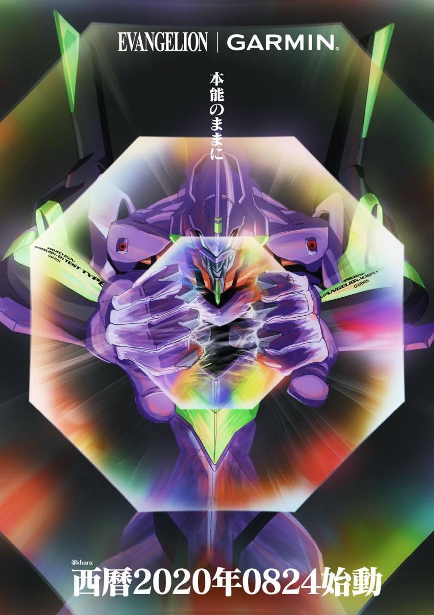 超时空要塞 Evangelion_Garmin_和邪社17