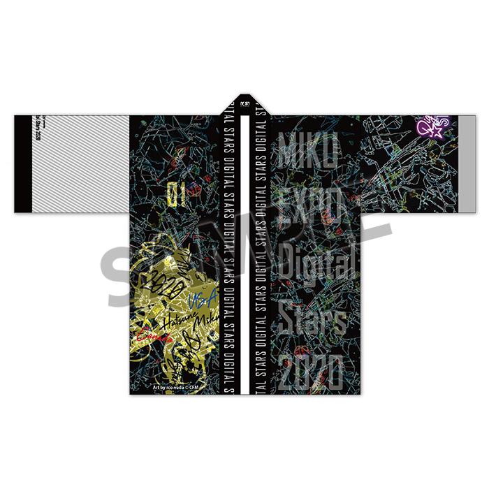 01_MIKU_EXPO_Digital_Stars_2020_Happi_オモテ