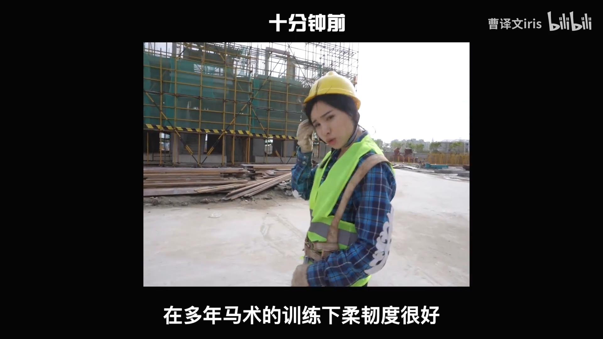 国际歌 曹译文iris 炫富 凡尔赛