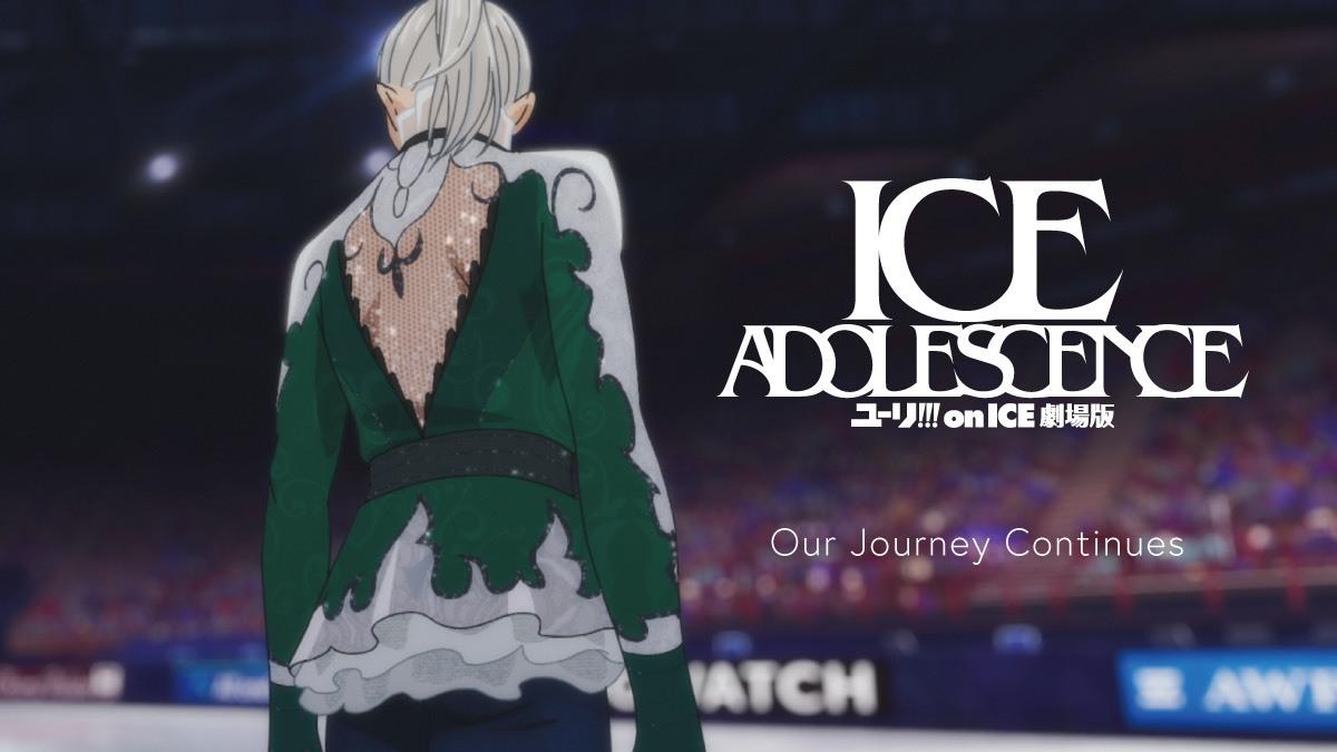 冰上的尤里剧场版:ICE ADOLESCENCE MAPPA