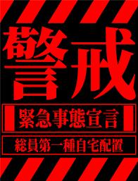 福音战士新剧场版最终章 零点场 取消