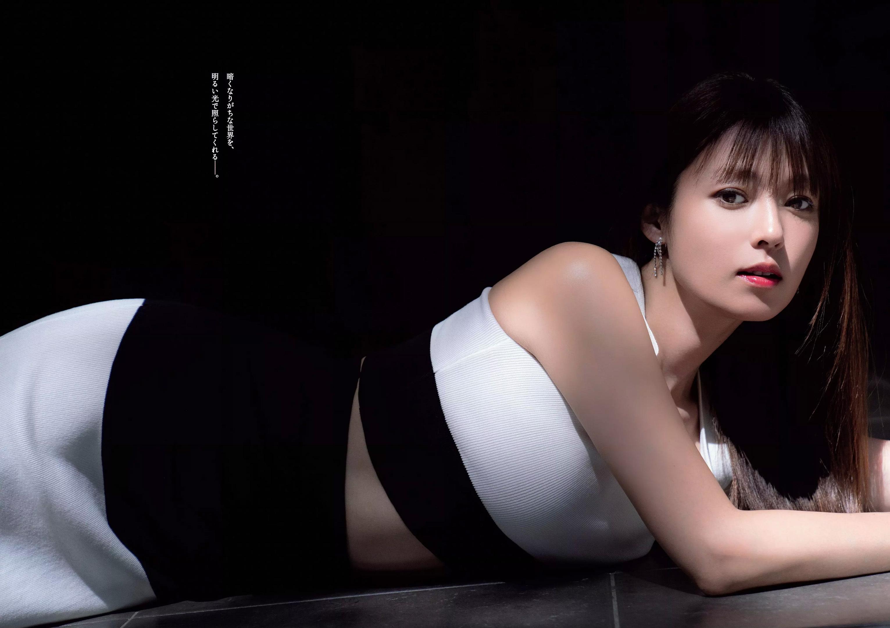 深田恭子 Weekly Playboy
