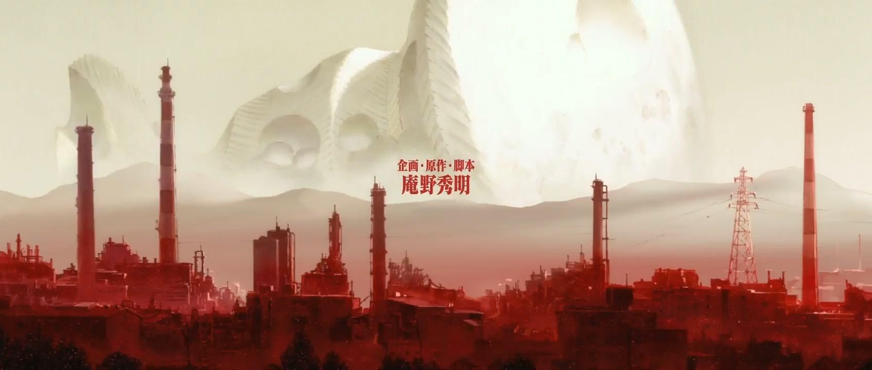 Amazon Prime《新世紀福音戰士新劇場版:終》2分鍾預告公布