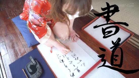 KUSE-020样貌中性的桜野みい(樱野光伊)还有男女通吃的本领 (4)