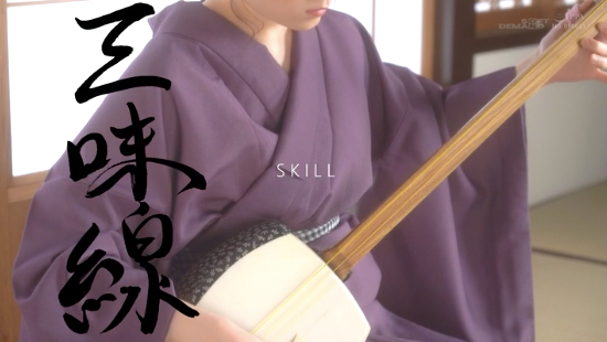 KUSE-020样貌中性的桜野みい(樱野光伊)还有男女通吃的本领 (5)