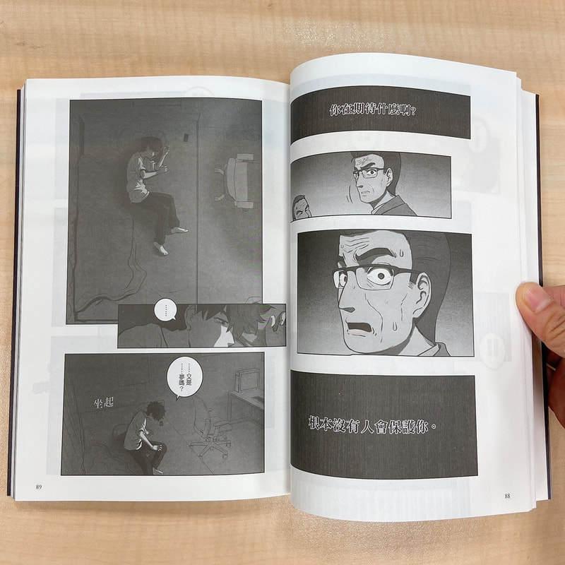 韩国恐怖漫画《Sweet Home》怪物来袭人命丧失但最恐怖的还是自身欲望 (5)