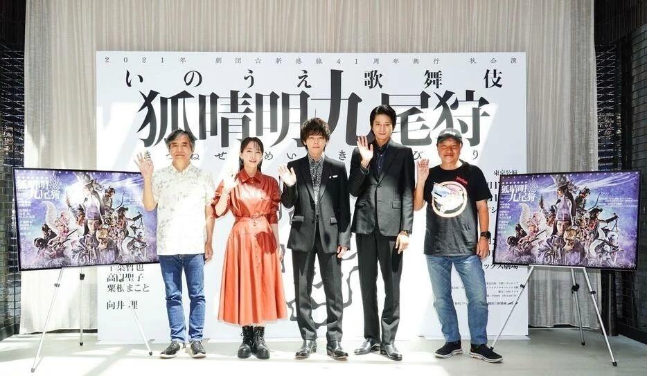 低收视率女王吉冈里帆演技一直没有太大变化但是颜值一直都在线 (21)
