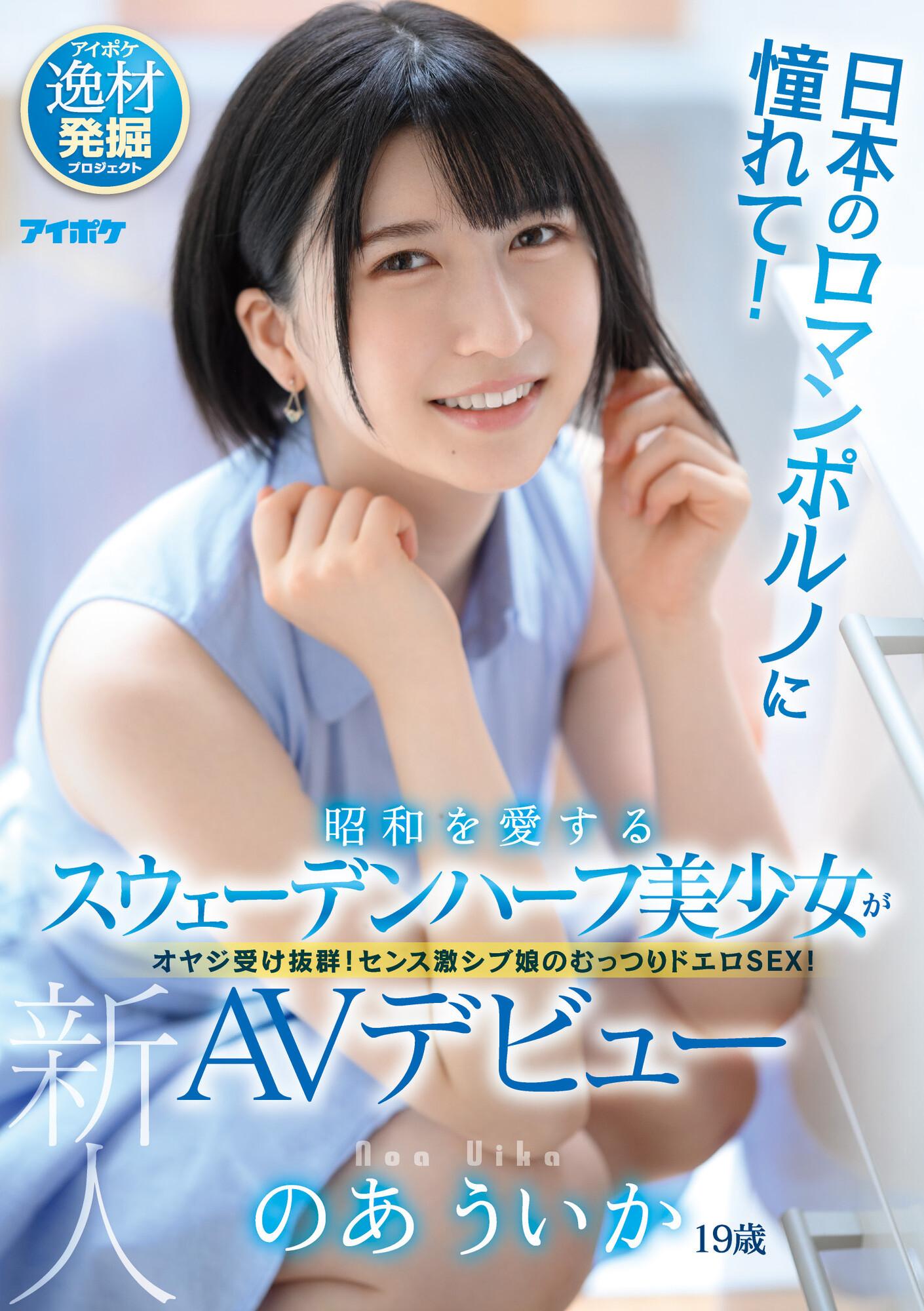 IPIT-020日瑞混血美少女のあういか(乃亚忧香)战斗的时候生猛有力 (1)
