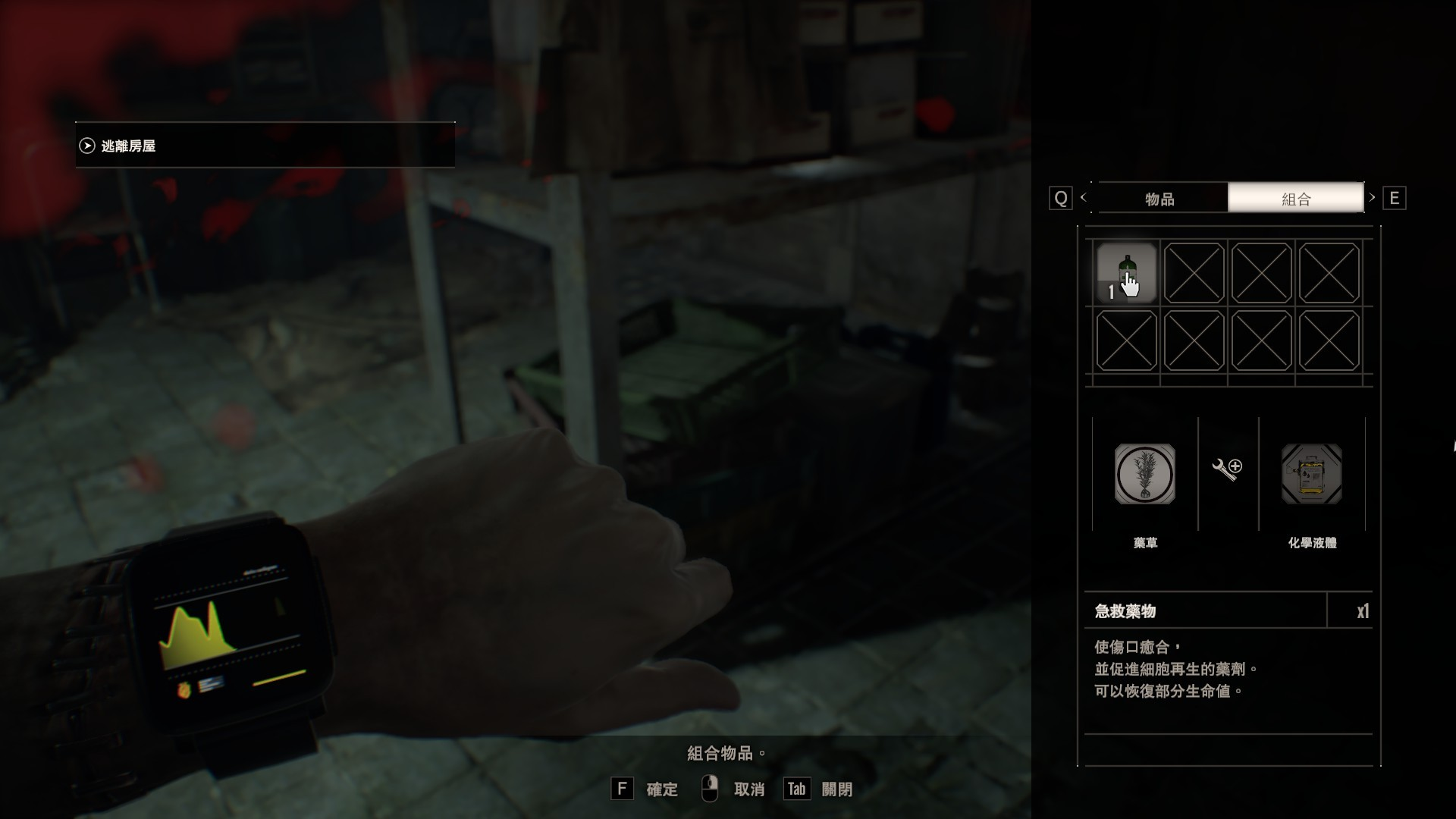 游戏《恶灵古堡7》最不像生化危机系列的大胆创新 (24)