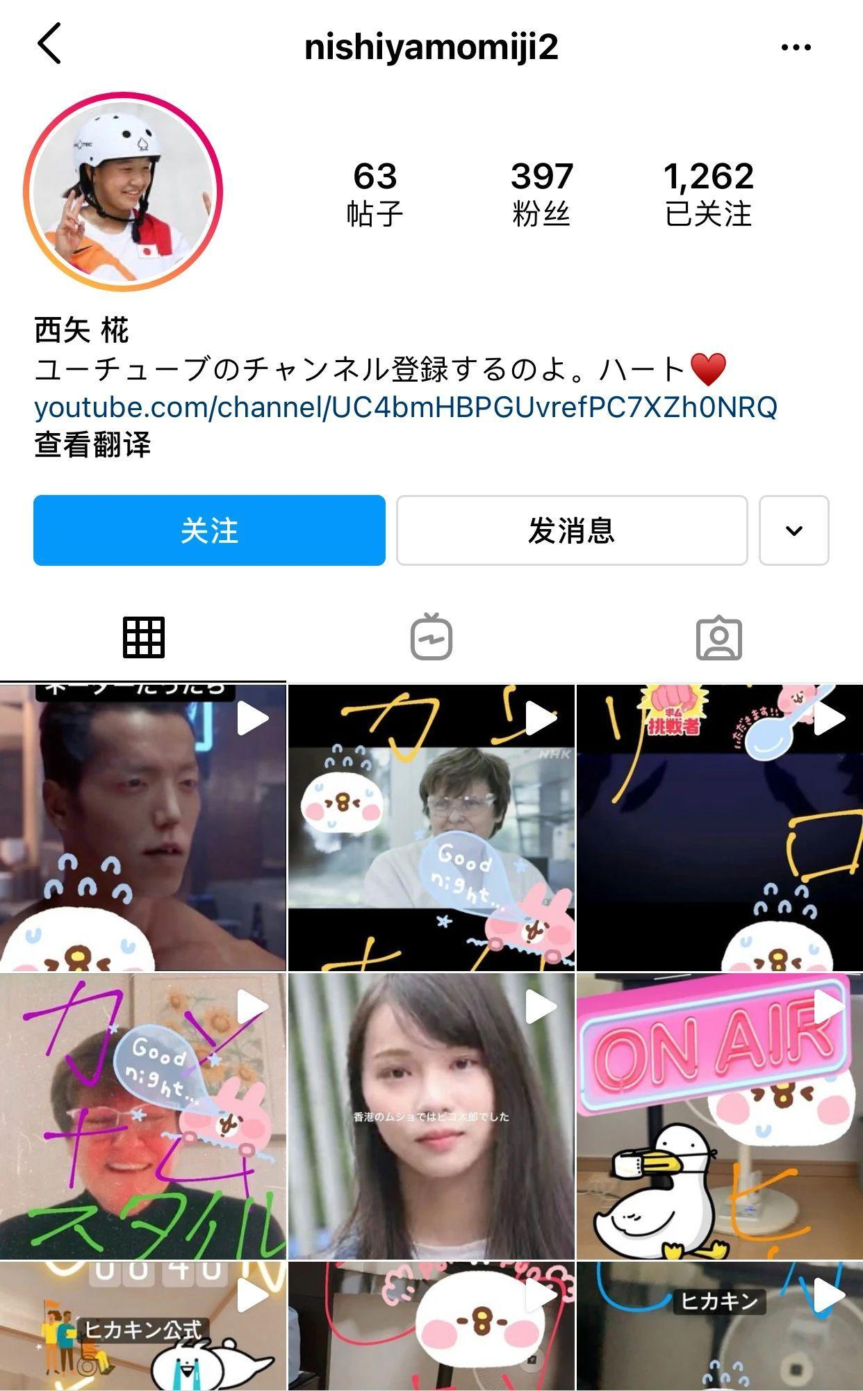 快乐元气的滑板少女西矢椛夺得奥运会冠军而逐渐改变日本人的刻板印象 (9)