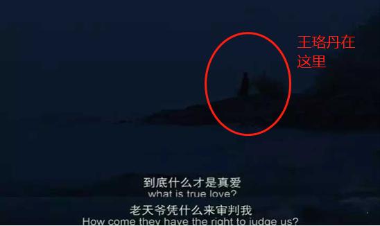 电影《被光抓走的人》在生活中婚姻出现了裂隙要从内心出发寻找答案 (7)