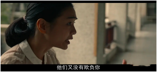 台湾电影《无声》心灵和精神层面的确实有时候比身体感官的缺失更重要 (11)