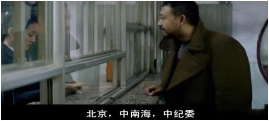 电影《天注定》小人物的爆发和整个社会环境有关戾气的化解还需要共同努力 (1)