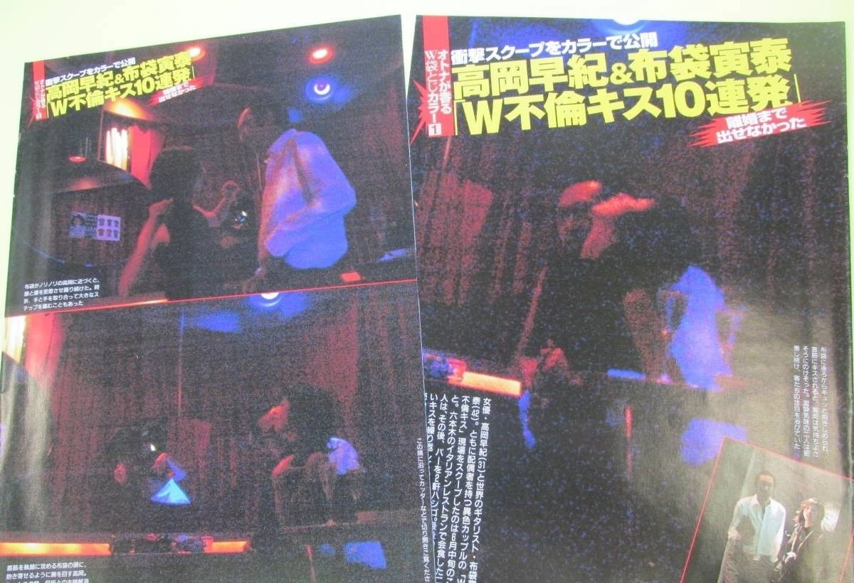 干了不少对日本网友有吐槽点事情的高冈早纪这么多年却没有翻过车 (11)