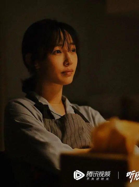 网剧《听见她说》以一种独白剧的形式展开描述现代女性在各个方面的压力和困境 (8)