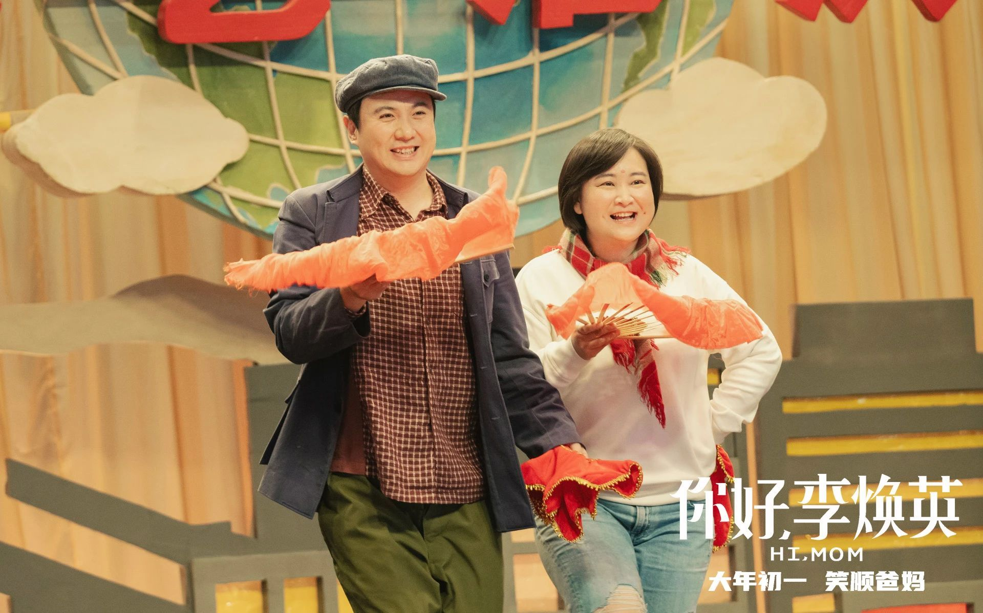 电影《你好,李焕英》占尽了天时、地利与人和成为中国影史票房亚军 (5)