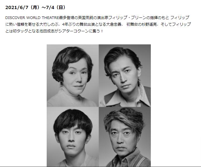 日本国宝级艺人大竹忍传奇一身不仅体现遵从内心去生活的决心还可窥见女性身上的韧劲 (3)