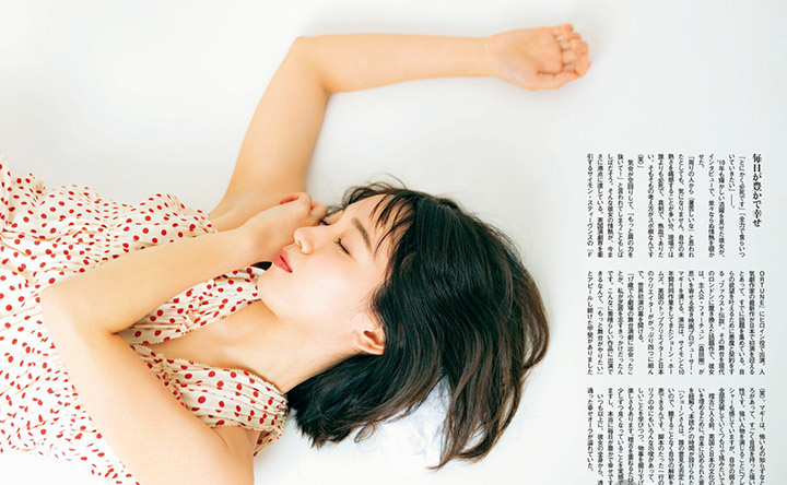 吉冈里帆不断以微性感写真作品协助宣传自己的演艺事业 (28)