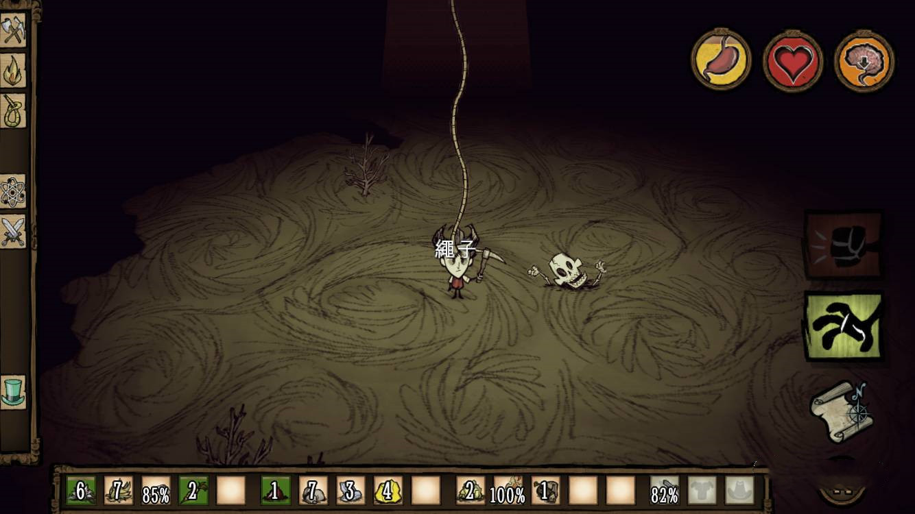 游戏《Don't Starve》在异世界中不断的冒险和探索才能获取生存材料活下去 (13)