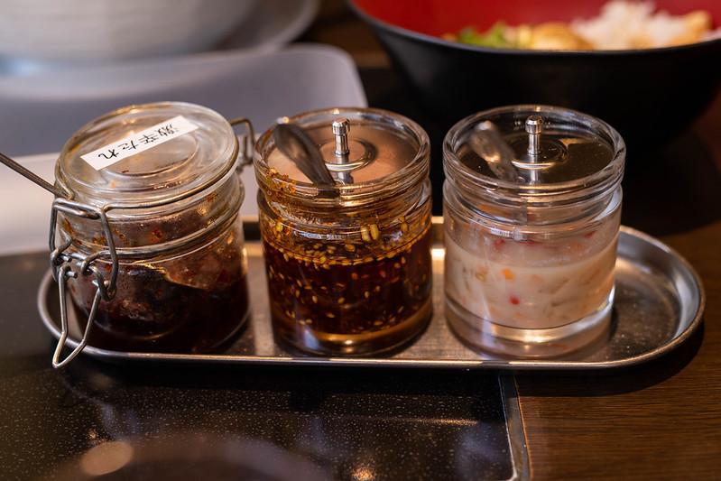 日本京都美食美味担担面变身石锅拌饭-煌力 (8)