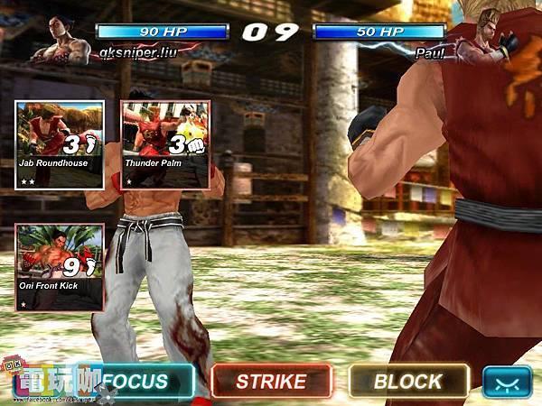 游戏《铁拳:卡牌锦标赛》用卡牌一起进行热血铁拳决斗! (5)