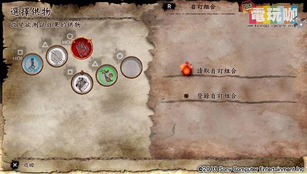 游戏《暗魂献祭》跨越道德的救赎与难以抗拒牺牲中文体验版 (13)