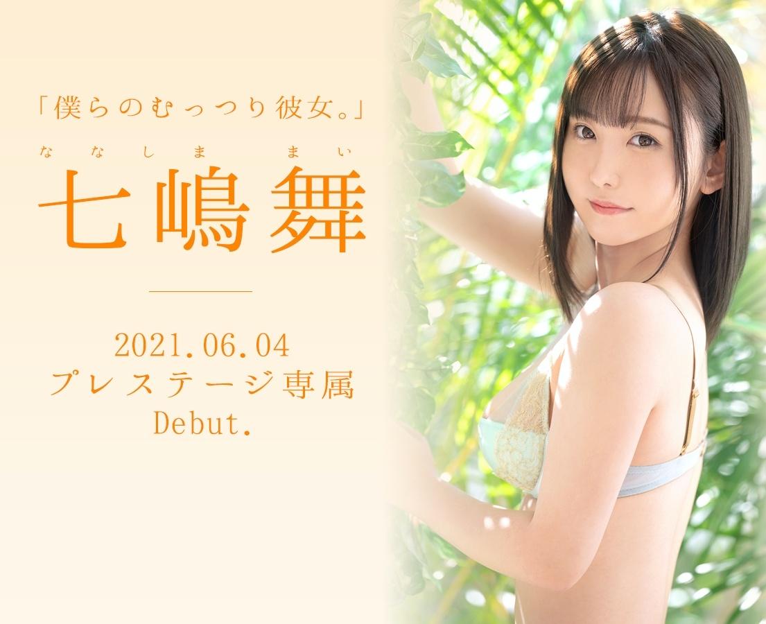 BGN-064初恋味道十足的女友系新人七岛舞楚楚可怜的在摄影棚哭泣 (1)