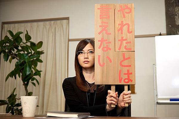 日剧《也许曾经能做到委员会》善于发现细小而促成的谜之感动 (2)