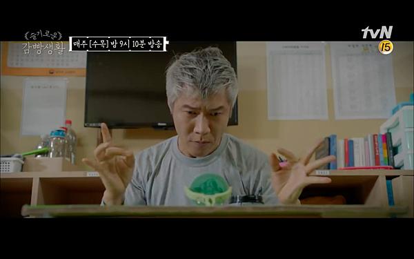 韩剧《机智牢房生活》看看回到现代的申元浩如何PD! (7)