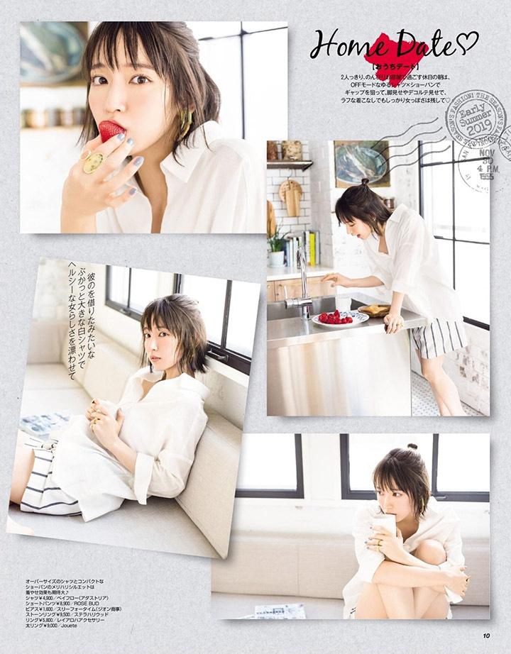 吉冈里帆再次出现在花花公子时尚杂志彰显自己性感可爱的写真作品 (16)