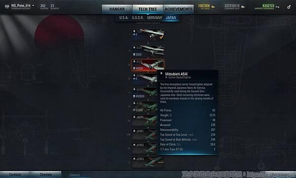 游戏《战机世界》让玩家翱翔天际挤身成为空战英豪 (7)