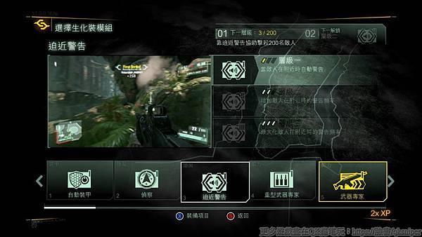 游戏《末日之战3》身穿生化装再次杀爆外星人 (11)