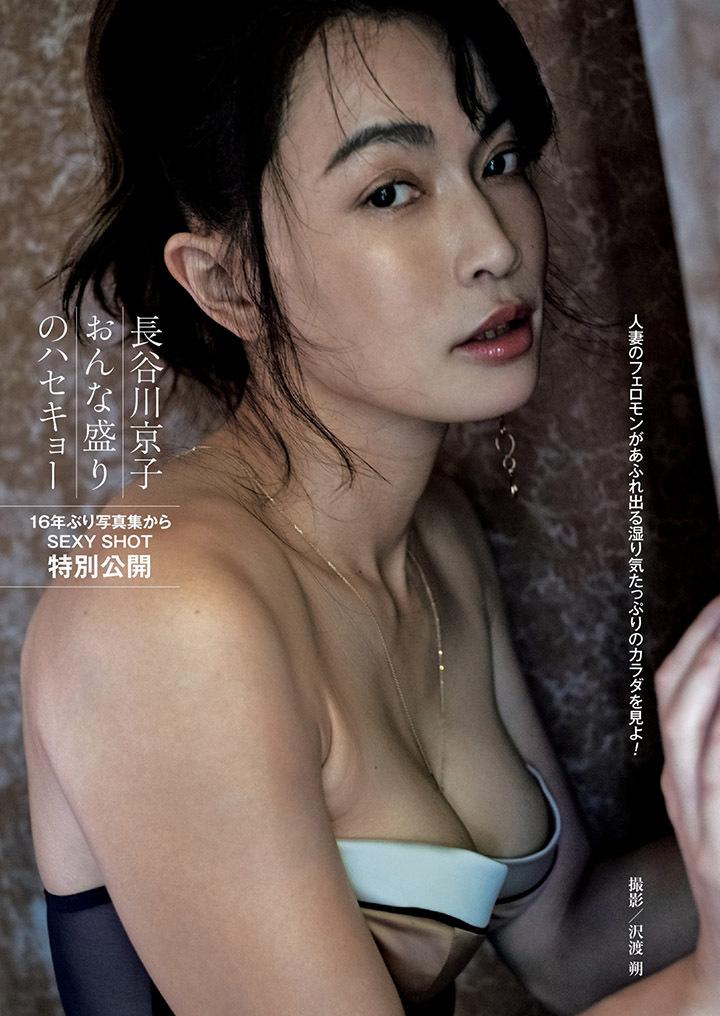 16年后长谷川京子首次推出美魔女性感写真作品展现妖娆魅力 (8)