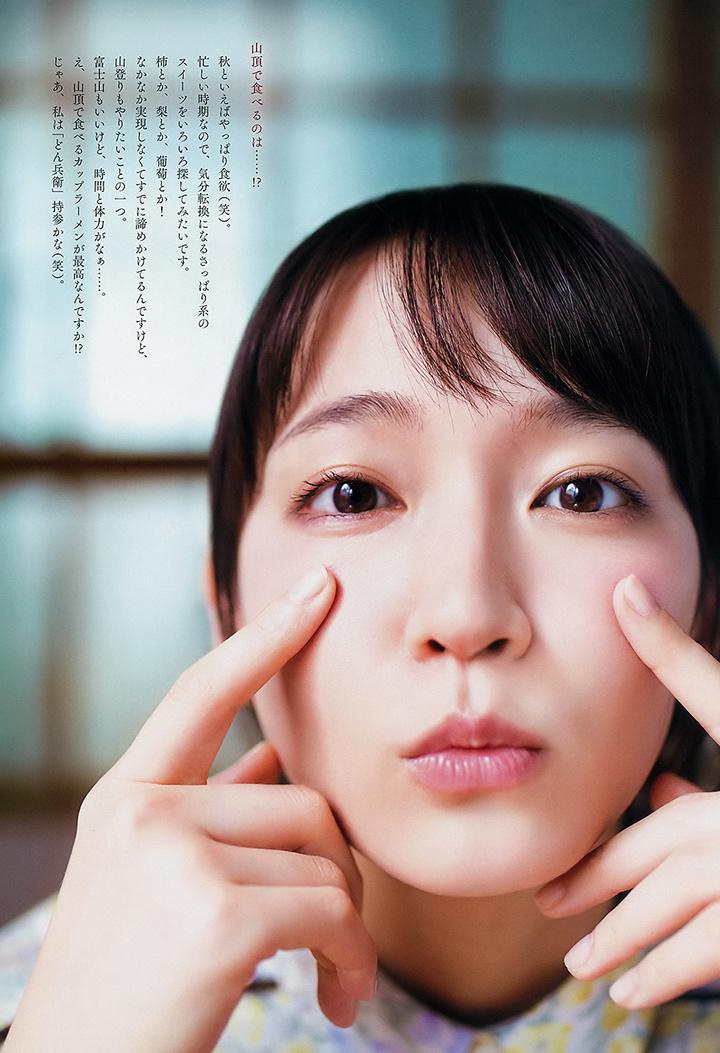 写真女优出身的吉冈里帆每次上映新电影都会拍摄写真作品堆人气 (15)